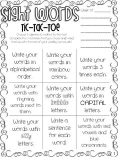 fourth grade sight words | with both titles sight words and spelling words you can choose which ...