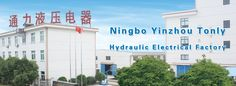 http://www.tonly.net/ Hydraulic solenoid valves,solenoid coils suppliers, Hydraulic Solenoid Valves Manufacturers.