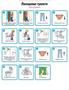 toilet-girl-v2