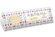 五島手延うどん Packaging