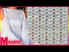 Простой узор спицами для кофты - вяжем по схеме - YouTube