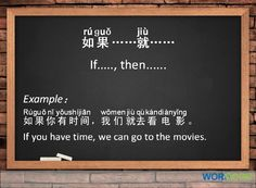 Sentence structure in Chinese