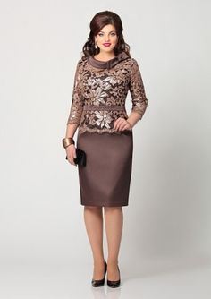 Wardrobes, Peplum Dress, Formal Dresses, Beauty, Shopping, Style, Pasta, Fashion, Plus Size Dresses