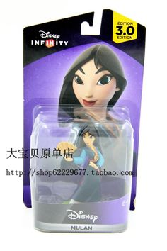 Mickey Mouse and Mulan Disney Infinity 3.0 Packs - News - Infinity Guru