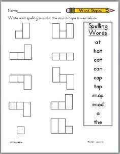 This word shape activity helps students to visualize the size and shape of each word. This example is for the story The Hat in the first grade Trophies Reading Series. I have activities for every story in the first grade Trophies Reading book! Come check out my page at http://www.teacherspayteachers.com/Store/Katherine-G-716.