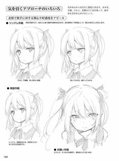 best ideas for art reference face anatomy anime Manga Drawing Tutorials, Manga Tutorial, Drawing Techniques, Drawing Tips, Drawing Ideas, Anatomy Tutorial, Painting Tutorials, Anime Faces Expressions, Drawing Expressions