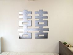 Double Happiness Metal Wall Art Chinese Art by INSPIREMEtals