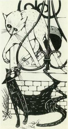 Κώστας Γραμματόπουλος, Γάτες στο πηγάδι, 1958, ξυλογραφία.
