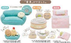 てのりぬいぐるみ Kawaii Plush, Cute Plush, Emotional Child, Kawaii Room, Cute Stuffed Animals, Mini Things, Rilakkuma, Cute Toys, Fairy Dolls