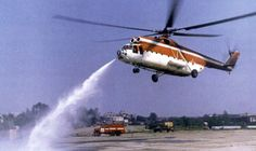 fire fighting helicopters | 6PZh2 fire-fighting helicopter in action