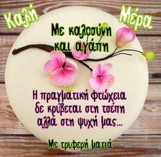 Good Morning, Fruit, Buen Dia, Bonjour, Good Morning Wishes
