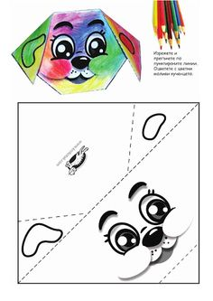 children activities, more than 2000 coloring pages Dog Crafts, Animal Crafts, Diy And Crafts, Crafts For Kids, Paper Crafts, Paper Animals, Cut Animals, Classroom Crafts, Preschool Art