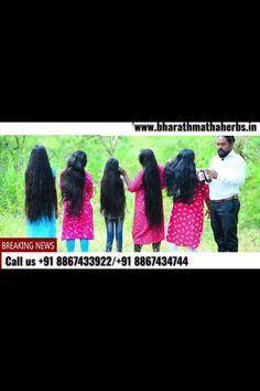 Adivasi Hair Oil Review|hindi|2021|grow Your Hair Naturally|call Us 918867433922 Regrow Hair, Hair Oil