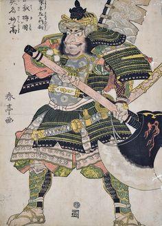 Portrait of a samurai with the giant axe, 1810s by Katsukawa Shuntei.