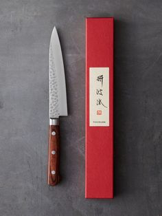 Togiharu Hammered Damascus Petty Knife—Made by a top-secret Japanese forge-master. What a beautiful knife!