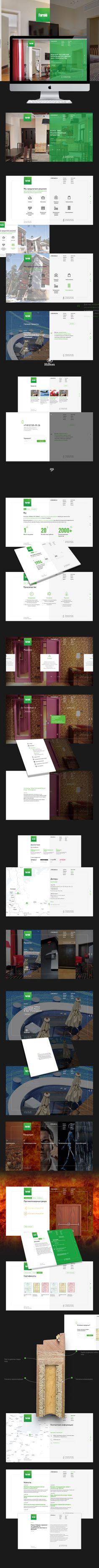 Formo. Производство дверей, Site © СергейКоськин