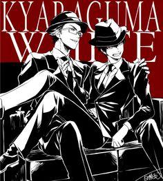 Diamond no Ace - Miyuki x Sawamura Diamond No Ace, Miyuki Kazuya, One Piece Ship, Kurotsuki, Manga Love, Fujoshi, Anime Chibi, Doujinshi, Anime Guys