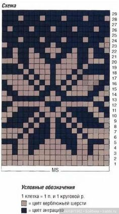 "Photo from album ""жаккарды"" on Yandex. Tapestry Crochet Patterns, Fair Isle Knitting Patterns, Crochet Stitches Patterns, Knitting Charts, Loom Knitting, Knitting Stitches, Knitting Designs, Baby Knitting, Sweater Patterns"