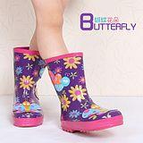 seller has cute kid's rain boots