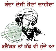 Share Your Remark On The Trolls Hindi Jokes