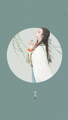 Japanese Illustration, Cute Illustration, Character Illustration, China Art, Anime Art Girl, Japanese Art, Cute Art, Character Art, Art Drawings
