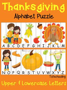 Free Thanksgiving Alphabet Puzzle | Totschooling - Toddler and Preschool Educational Printable Activities
