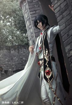 Lelouch vi Britannia (LALAax(LALA二世) - WorldCosplay) | Code Geass #anime #cosplay - COSPLAY IS BAEEE!!! Tap the pin now to grab yourself some BAE Cosplay leggings and shirts! From super hero fitness leggings, super hero fitness shirts, and so much more that wil make you say YASSS!!!