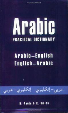 Arabic Practical Dictionary: Arabic-English English-Arabic (Hippocrene Practical Dictionaries) by Nicholas Awde