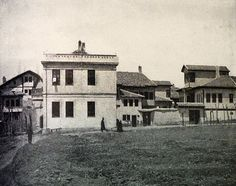 Maps|Vilayet of Sivas :: Houshamadyan - a project to reconstruct Ottoman Armenian town and village life