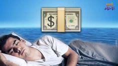 تفسير حلم المال ( للعزباء والمتزوجة والحامل )