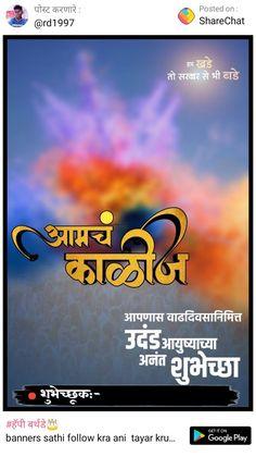 Ideas Birthday Banner Marathi Daji For 2019 Birthday Banner Background Hd, Birthday Banner Design, Birthday Photo Banner, Banner Background Images, Picsart Background, Printable Birthday Banner, Balloon Background, Happy Birthday Posters, Happy Birthday Wishes Quotes