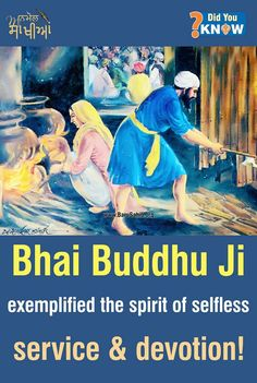 #AnmolSakhiya Bhai Buddhu Ji exemplified the spirit of selfless service & devotion! Sewa Panthi Bhai Buddhu Ji exemplified the spirit of selfless service by breaking the door of his house to use them as firewood to prepare langar for the Sangat. He did this when it was raining heavily and firewood could not be procured to cook food for the langar. Share & Spread!