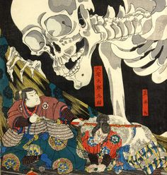 Utagawa Kuniyoshi, Mitsukuni Defies a Skeleton Specter (detail), 1845-46. Color woodblock print, 14 5/6 x 29 7/8 in.