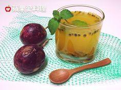 蜂蜜檸檬百香果汁(10秒。自製天然飲料)食譜、作法 | 蘋果愛料理的多多開伙食譜分享