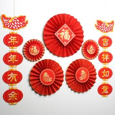 String Decoration: Lunar New Year,Home and Living,Paper Craft,Lunar New Year,for… Chinese New Year Crafts For Kids, Chinese New Year Decorations, Chinese Crafts, New Years Decorations, New Year's Crafts, Easy Crafts, Decor Crafts, Diy And Crafts, Paper Crafts