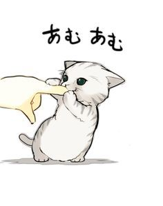 cute cat illustrations - Google Search