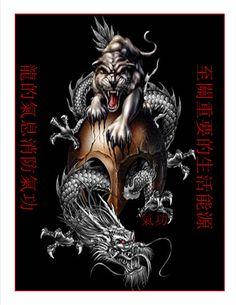 Dragon's Breath OF Fire QIGong