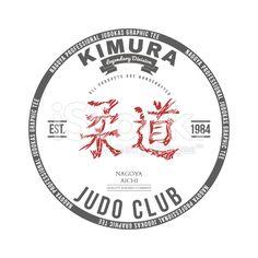 Judo club t-shirt graphics label vector royalty-free stock vector art
