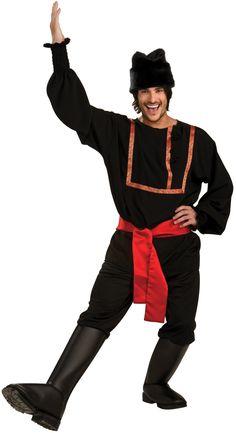 russian cossack costume Costume Shop 7becae87c