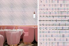 Twisted checked pastel pink wallpaper surface pattern design // The Style Paper Pink Wallpaper Design, Pastel Pink Wallpaper, Designer Wallpaper, Surface Pattern Design, Restaurant Design, Patterns, Projects, Style, Block Prints