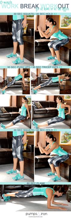 Workout to do at the office or at home (perfect for when you need a break from sitting at your desk!) Workout to do at the office or at home (perfect for when you need a break from sitting at your desk! Lower Ab Workouts, Easy Workouts, At Home Workouts, Fitness Workouts, Forma Fitness, Office Exercise, Office Workouts, 10 Minute Workout, Strength Workout