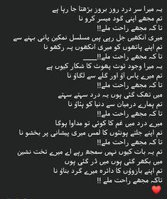 Urdu Stories, Math Equations