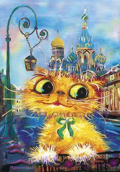 "Cat painting ""Zolotinka on the bridge"". Artist Boris Kasynov | ""Золотинка на мосту"". Художник Борик Касьянов"