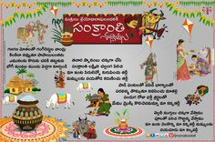 Nice Bhogi Telugu Quotations and Pongal Greetings ,kanuma wallpapers2015. Cool 2015 Bhogi Quotes Images. Bhogi Quotations Images. Bhogi Telugu Pictures Messages. 2015 Sankranthi Bhogi Images. Happy Bhogi Telugu Quotes Images. Nice Bhogi Festival Celebrations and Quotations Images. Happy Bhogi 2015 Images,gobbammala song