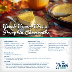 Greek Cream Cheese Pumpkin Cheesecake