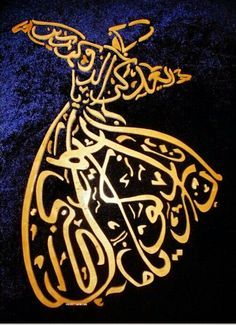Listen, O dearly beloved! Arabic Calligraphy Art, Arabic Art, Pictures To Draw, Print Pictures, Whirling Dervish, Persian Culture, Turkish Art, Dearly Beloved, Islamic Art