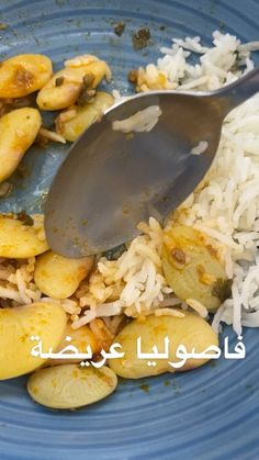 "Leyla Fathallah/ليلى فتح الله🍒 on Instagram: ""#chefleyla #emelloul #فاصوليا"""