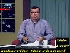 Ekusher Raat Talk Show   একুশের রাত 11 September 2016   YouTube