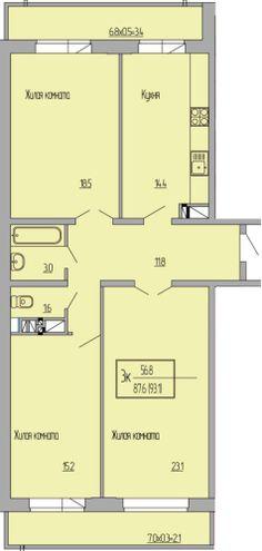 Купить трехкомнатную квартиру в ЖК «Атмосфера»