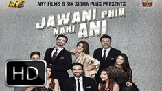 Jawani Phir Nahi Ani Best Hindi/Urdu Full HD Movie  YouniVideo